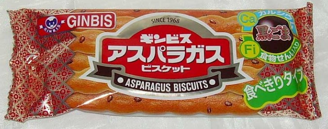 10 vreemdste snacks
